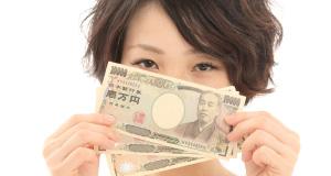 50万円即支給イメージ